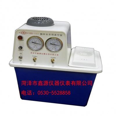 黑龙江/吉林/辽宁/陕西/甘肃  SHB-III循环水真空泵