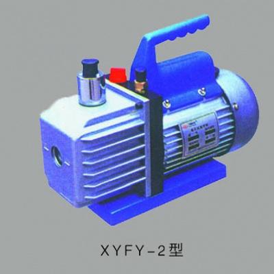 江苏/浙江/上海/湖北/湖南/江西/四川/重庆/广东/广西/福建  XYFY-2型旋片式真空泵
