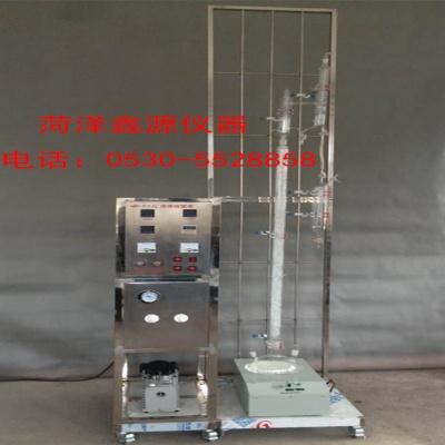 北京/上海/四川/重庆/广东/江苏/浙江/湖南  XYJL-5型减压精馏塔