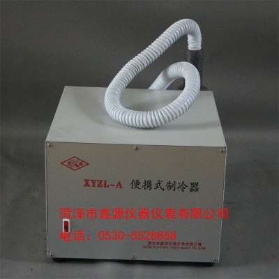 黑龙江/吉林/辽宁/陕西/甘肃/内蒙   XYZL-A型便携式制冷器